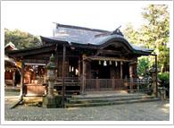 平濱八幡宮 武内神社