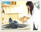 湯薬師広場(美肌たらい湯)