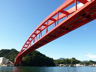 真っ赤な西郷大橋