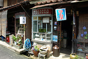 レトロなたばこ売り場