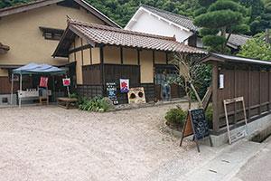 Cafeつばき