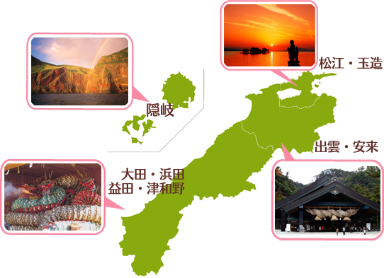 島根エリア地図