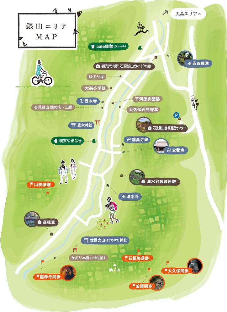 銀山エリアマップ