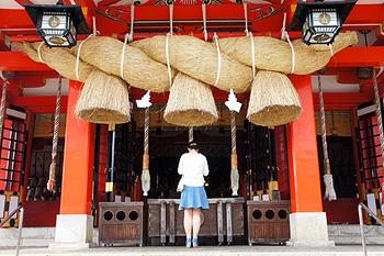 萩・津和野 城下町をめぐる時旅