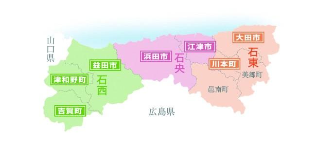 石見の地図