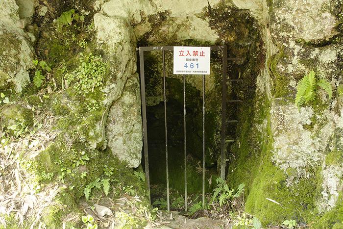 3ヵ所の坑道がある福神山間歩