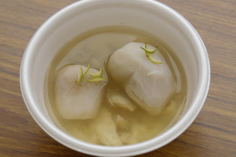 山陰の小京都津和野のシンプルで上品な芋煮