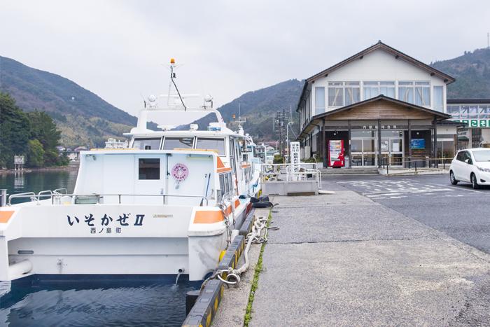 西ノ島町 別府港