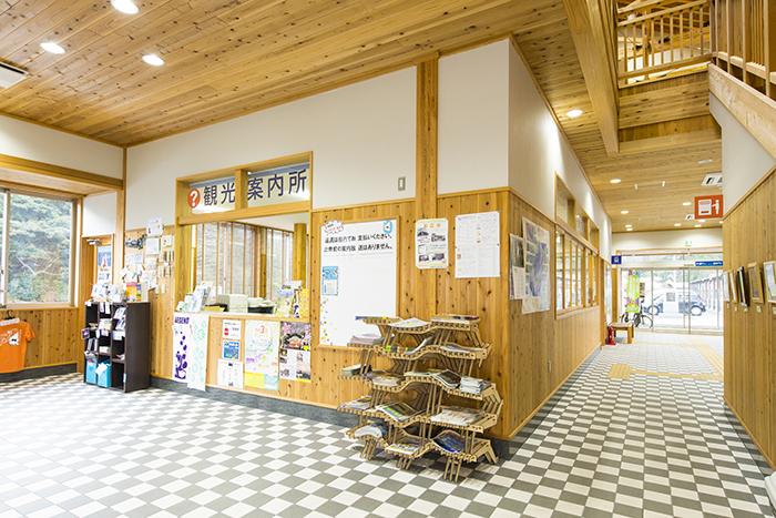 西ノ島町観光協会