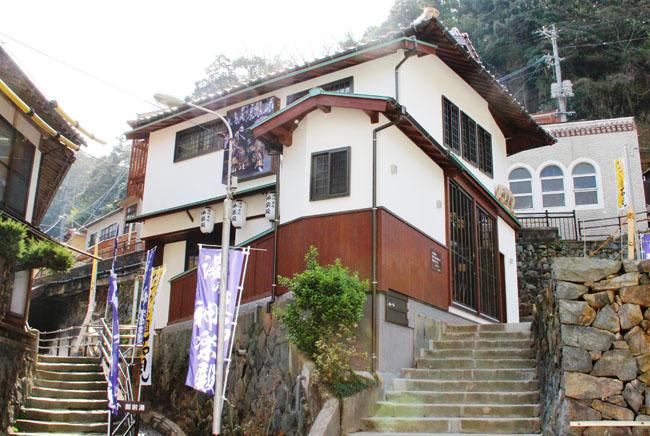 有福温泉 湯の町神楽殿