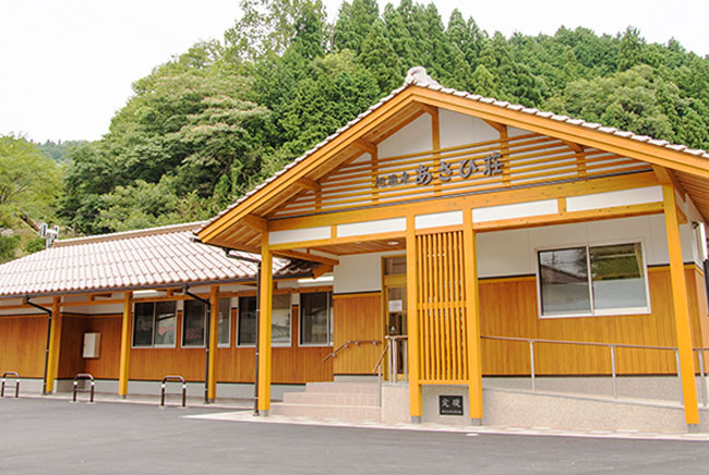 旭温泉 あさひ荘