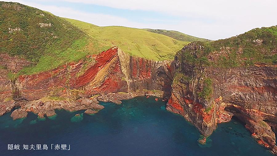 隠岐諸島 島前 知夫里島 赤壁