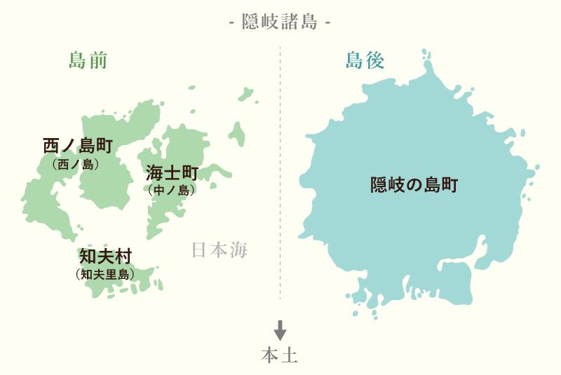 隠岐の島 島前・島後マップ