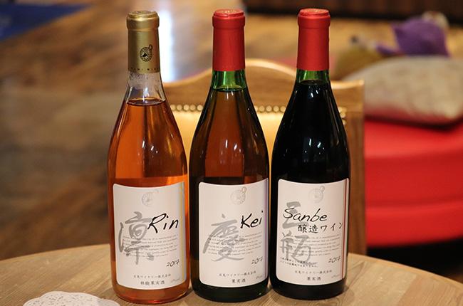石見ワイナリー ワイン