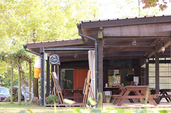 ワイナリー奥出雲葡萄園 庭カフェ