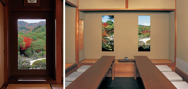 足立美術館 生の掛け軸と茶室 寿楽庵