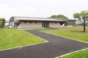 公開施設の外観