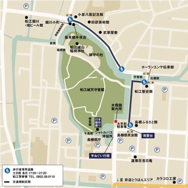 松江水燈路2019_交通規制