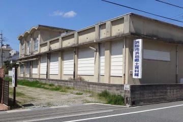 2036_hamadkyodoshiryokan