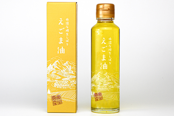34_奥出雲中村ファームBASE店