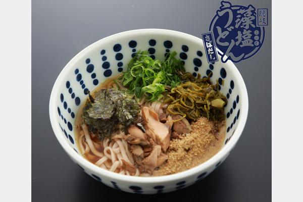 54_moshio-udon