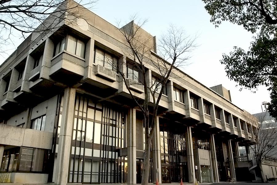 島根県民会館