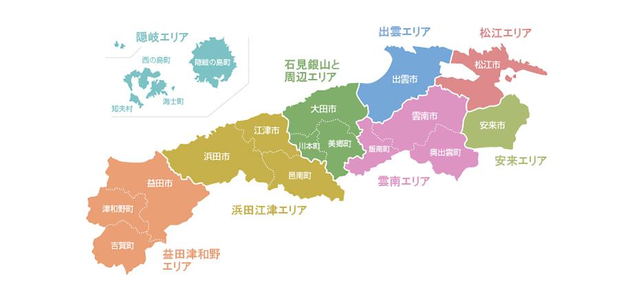 島根マップ