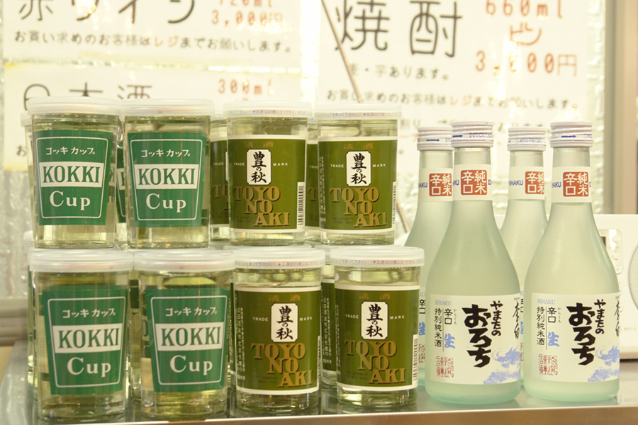 松江の地酒