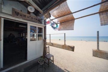 チーナカ豆 琴ヶ浜店