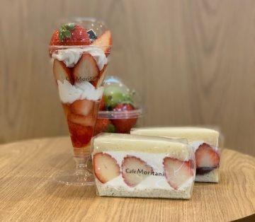 Fruits&cafe moritani(フルーツ&カフェ モリタニ)