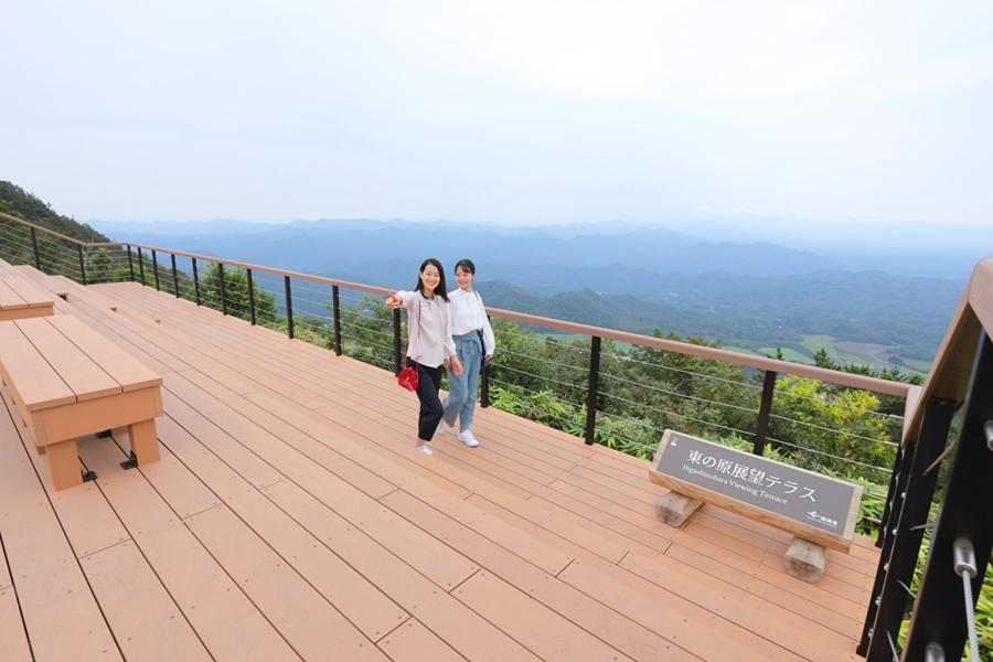 大平山 東の原展望テラス
