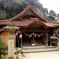 三宮神社(大祭天石門彦神社)