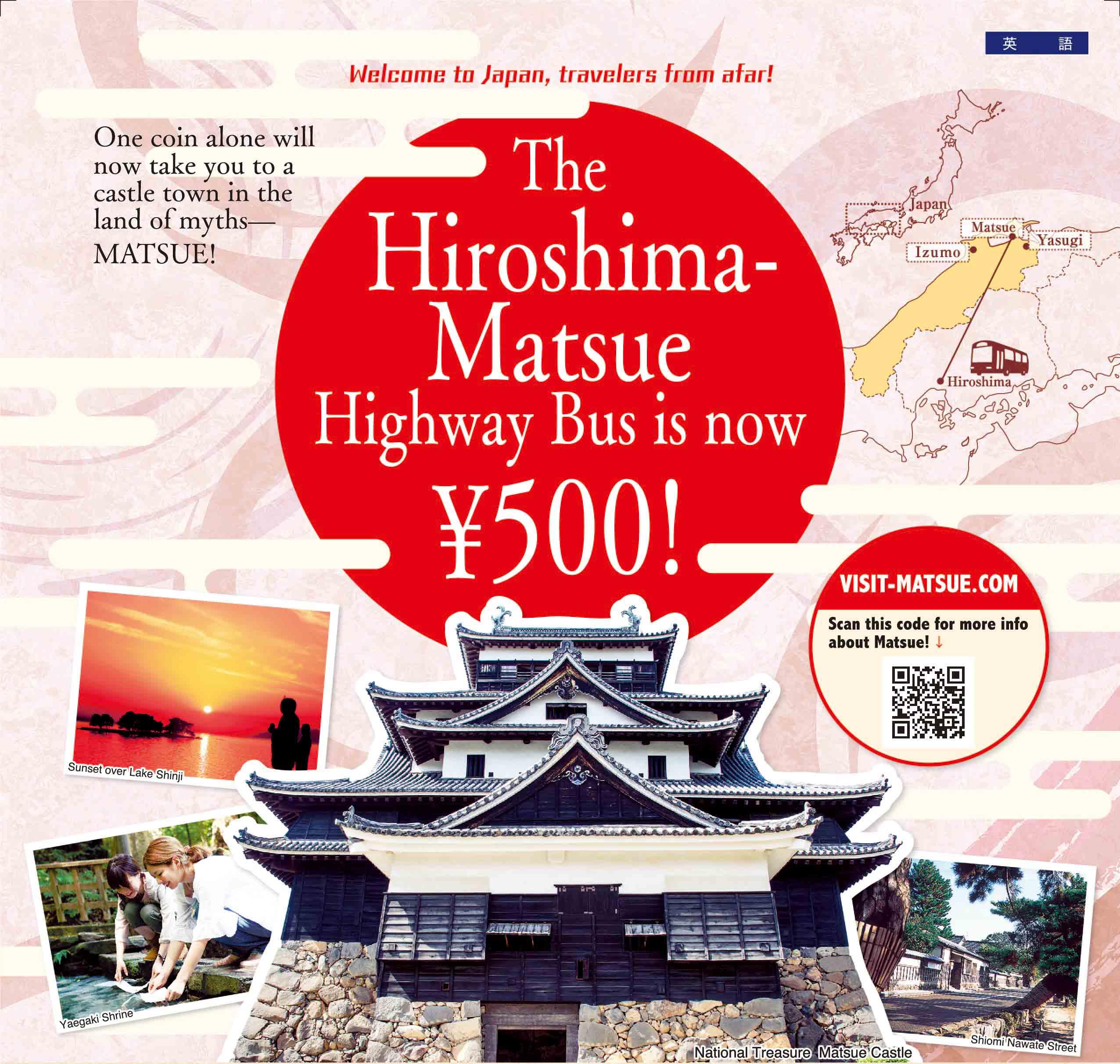 Hiroshima Matsue Bus