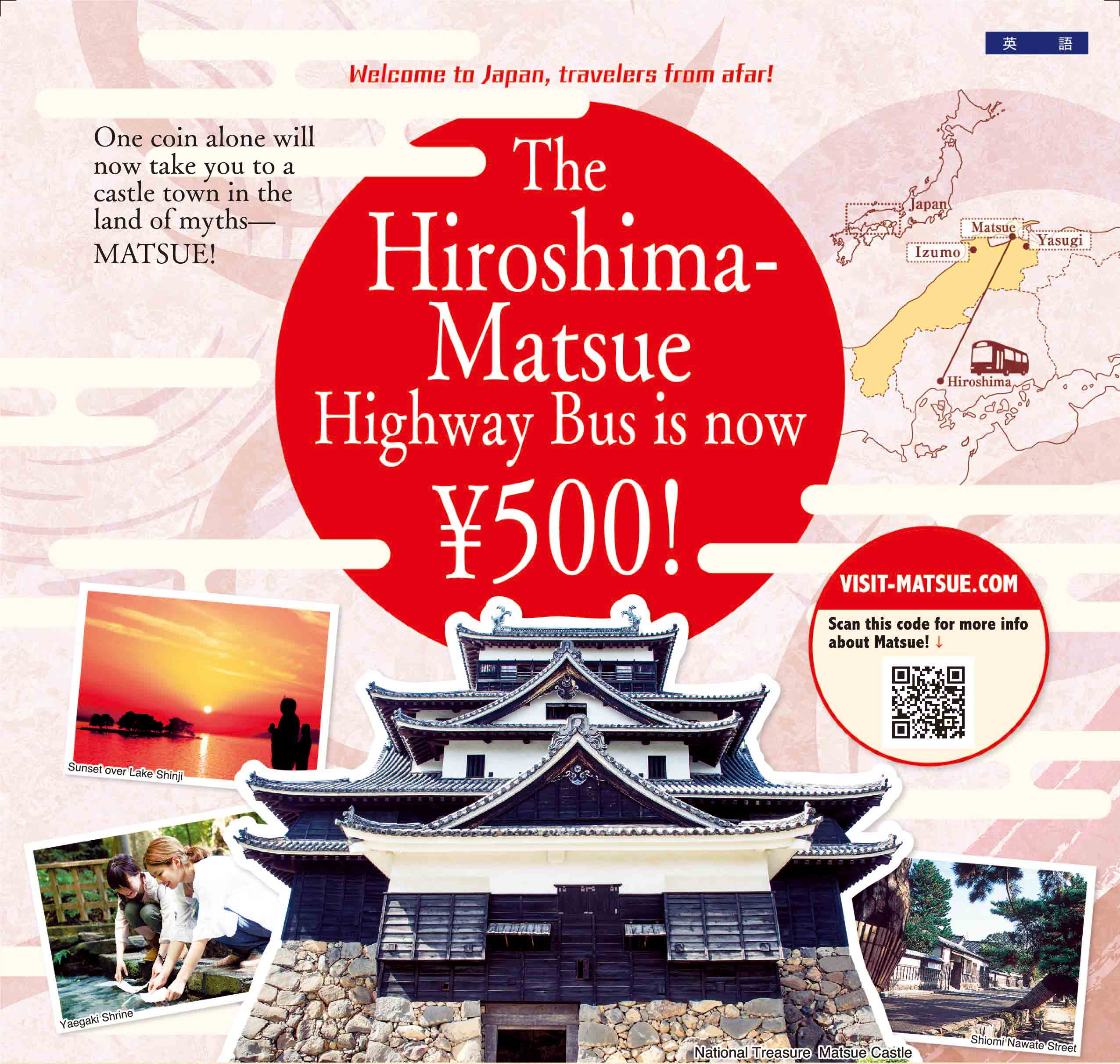 Matsue Hiroshima Bus